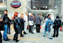 Ανακόπηκε η καθοδική τάση της ανεργίας στο α' τρίμηνο. Παραμένει στο 21,2%