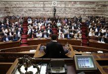 Γιατί Τσίπρας και ΣΥΡΙΖΑ θα χάσουν το στοίχημα. Πως υποκύπτουν στη μοίρα των φτωχών