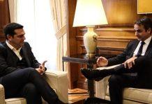 Μητσοτάκης: Στείλε μου τη συμφωνία να τη δω - Τσίπρας: Δεν την έχω την πήρε μαζί του ο Κοτζιάς στη Μόσχα