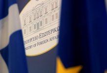 Ο Νίκος Κοτζιάς μας εξηγεί «γιατί θα συμβιβαστούμε με τα Σκόπια».