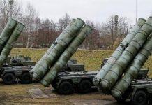 η Τουρκία ενεργοποίησε τα ραντάρ του εξελιγμένου επιθετικού ρωσικού πυραυλικού της σύστηματος S 400