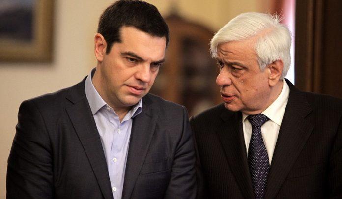 Ραγδαίες εξελίξεις: Έγγινε το δεύτερο τηλεφώνημα. Ο πρωθυπουργός ανακοινώνει στον Προκόπη Παυλόπουλο τη συμφωνία του με τα Σκόπιαστον Π