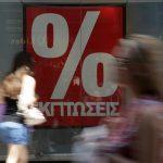 Πρεμιέρα για τις Καλοκαιρινές εκπτώσεις: Πώς θα κινηθούν οι τιμές μέχρι τέλος του έτους – Κινδυνεύουν θυγατρικές στην Ελλάδα μεγάλων Brands ρ