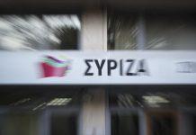 Στελέχη του ΣΥΡΙΖΑ διαδήλωναν το Σάββατο υπέρ του καταδικασμένου για 11 δολοφονίες Δ.Κουφοντίνα