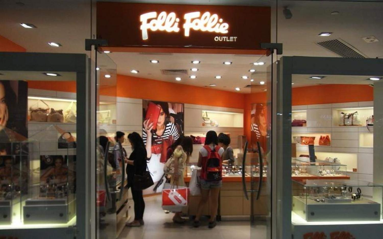 5fdb126706 Κατά της αίτησης προστασίας των εργαζομένων της Folli Follie και της  εταιρείας από τους πιστωτές της