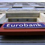 Για 2,5 δισεκατομμύρια η Eurobank στον Ηρακλή