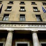 Αύξηση του ταμειακού ελλείμματος κατά 1,5 εκ. ευρώ το 2019 αναφέρει η ΤτΕ