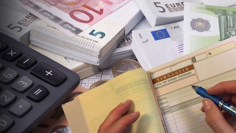 Μειώνονται οι εισφορές για την επικουρική ασφάλιση από την 1η Ιουνίου στο 6,5%