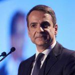 Επενδυτικός μαραθώνιος Μητσοτάκη - Το κρίσιμο ραντεβού με τον επικεφαλής της JP Morgan και το γεύμα με τους εκπροσώπους αμερικανικών κολοσσών