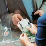 Συντάξεις τυλιγμένες στο ψηφοδέλτιο του ΣΥΡΙΖΑ- Ο Αλέξης Τσίπρας φοβερίζει τους αδύναμους: «ο συνταξιούχος πρέπει να ξέρει πως η σύνταξη τ?
