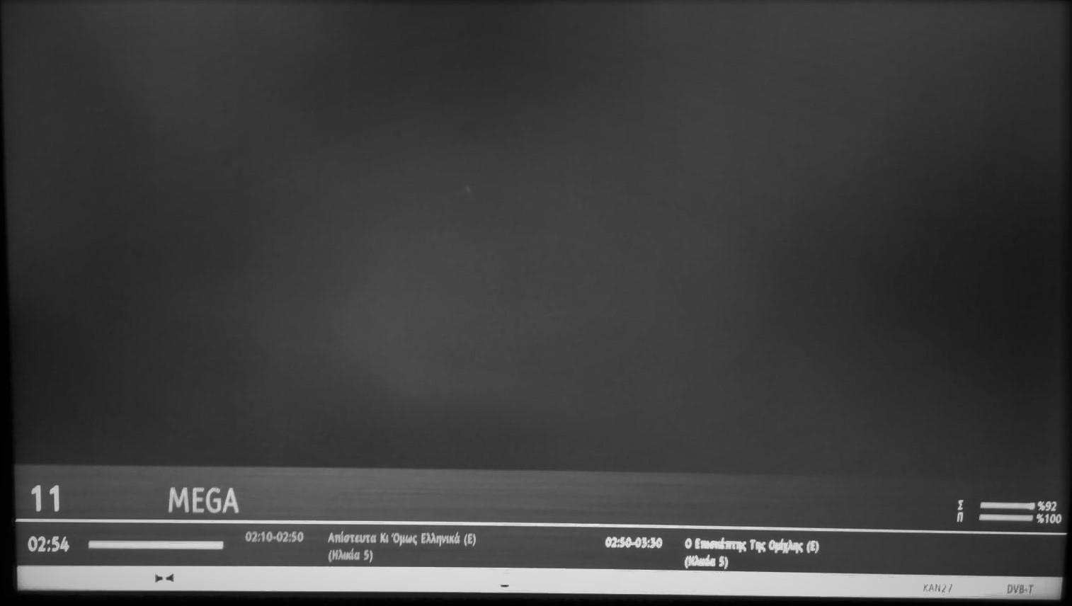 Το μαύρο βίντεο