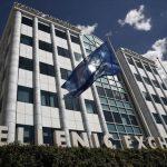 Δεν υπάρχει καμία δημόσια εγγραφή στο Ελληνικό Χρηματιστήριο- Λόγος η μη εμπιστοσύνη των επενδυτών στην οικονομία της χώρας