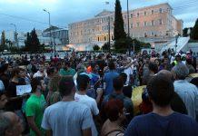 Δημοσκοπήσεις: Η διαφορά ΝΔ – ΣΥΡΙΖΑ κυμαίνεται από 14 έως 16,1 μονάδες