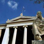 Παρέμβαση με την οποία ζητούν κατάργηση του πανεπιστημιακού ασύλου, κάνουν οι Αρβελέρ, Διαμαντοπούλου και άλλοι πανεπιστημιακοί