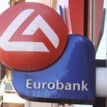 Η Eurobank θα πουλήσει χαρτοφυλάκια 370 ακινήτων