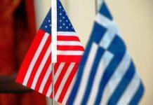 """Μετά το Γαλλικό """"Συμβόλαιο Ασφαλείας"""" η Ελλάδα αποκτά και Αμερικανική """"ασπίδα"""""""