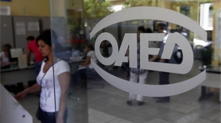 Οι άνεργοι στον ΟΑΕΔ αυξήθηκαν τον τελευταίο χρόνο κατά 1,1% και ανέρχονται πλέον σε 973.487!