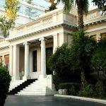 Το Σχέδιο Ηρακλής και τις τσουχτερές τραπεζικές χρεώσεις θα συζητήσουν Μητσοτάκης και τραπεζίτες