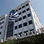 Στην ανάκαμψη της ελληνικής οικονομίας αλλά και τη διαφαινόμενη ήττα του Τσίπρα αναφέρεται η Deutsche Welle