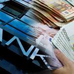 Η νέα Κλαδική Συλλογική Σύμβαση των τραπεζοϋπαλλήλων είναι γεγονός- Ματαιώνεται η απεργία της 20ης Μαρτίου