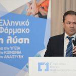 Με 33 περίπτερα η Ελληνική Φαρμακοβιομηχανία στη διεθνή Έκθεση της Φρανκφούρτης - Ο κλάδος επιμένει να ... αναπτύσσεται παρά τα εμπόδια του κ?