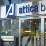 Θεαματικές αλλαγές στην διοίκηση της Attica Bank: Ορίστηκε αντιπρόεδρος ο Κων/νος Μακέδος
