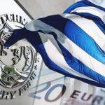 Ανάπτυξη της ελληνικής οικονομίας με ρυθμό 2% προβλέπει το Διεθνές Νομισματικό Ταμείο