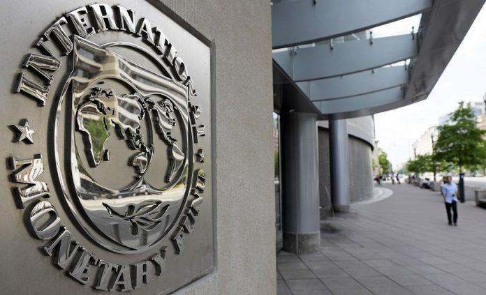 Θα επιβραδυνθει η ανάπτυξη λέει το ΔΝΤ