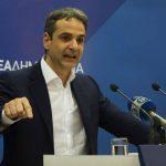 Για «fake news» κατηγορεί την «Δημοκρατία» η ΝΔ με αφορμή πρωτοσέλιδο ότι ο Μητσοτάκης θα κόψει το δώρο Χριστουγέννων