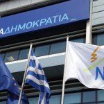 Πως σχολιάζουν στη ΝΔ το όλο θέμα Τσίπρα-Πολάκη- Το ''ηθικό πλεονέκτημα'' μετατρέπεται σε μαύρη τρύπα