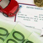 Πάνω από 1,5 εκατ. ιδιοκτήτες οχημάτων δεν πλήρωσαν τα Τέλη Κυκλοφορίας