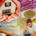 Η κυβέρνηση προχωρά σε κατάθεση τροπολογίας για την α' κατοικία χωρίς συμφωνία με τους δανειστές