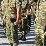 Επιλεκτική στράτευση στα 18 και εθελοντική στράτευση γυναικών εξετάζει η κυβέρνηση