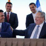 Την σχέση των μυστικών κονδυλίων του υπουργείου εξωτερικών με τις Πρέσπες ψάχνει η FAZ