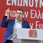 Ο ελληνικός λαός θα κληθεί να επιλέξει ανάμεσα σε δύο Ελλάδες είπε ο Αλέξης Τσίπρας