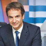 Με 10,5% προηγείται η ΝΔ του ΣΥΡΙΖΑ σύμφωνα με δημοσκόπηση της Marc για τον ANT1