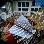 Στα χέρια της δικαιοσύνης παραδίδει Λοβέρδο, Σαλμά, Φωκά η ολομέλεια της Βουλής μετά την άρση της ασυλίας τους