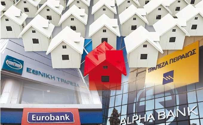 Άδεια για διαχείριση κόκκινων δανείων στην Ελλάδα έλαβε από την ΤτΕ η κοινοπραξία EuPraxis FSI