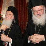 Ο Οικουμενικός Πατριάρχης αποδέχθηκε την «χείρα φιλίας» που του έτεινε ο Αρχιεπίσκοπος