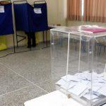 Προσοχή, αλλού ψηφίζουμε για ευρωεκλογές και περιφέρεια και αλλού για το Δήμο