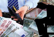 Οι διεργασίες στο κυβερνητικό επιτελείο για μείωση φόρων κορυφώνονται εν όψει των εξαγγελιών του πρωθυπουργού από τη Θεσσαλονίκη