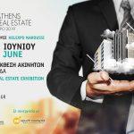 Για πρώτη φορά στην Ελλάδα ο κλάδος του Real Estate «βρίσκει το σπίτι του» στην AREXPO