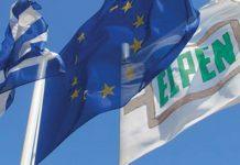 Eπένδυση 50 εκατ. ευρώ από την ELPEN
