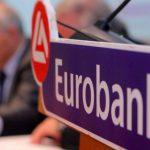 Mια νέα ψηφιακή εμπειρία Bancassurance από τη Eurobank και τη Eurolife ERB