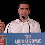 Οι αντίπαλοί μας δε θα ξεμπερδέψουν εύκολα από την Αριστερά - Ο ΣΥΡΙΖΑ μπορεί να καλύψει τη διαφορά διαμηνύει ο Τσίπρας