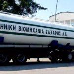 Εννέα παρεμβάσεις απόρριψης εξυγίανσης της ΕΒΖ κατάρτισε η Τράπεζα Πειραιώς