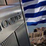 Αύξηση κερδοφορίας των ελληνικών τραπεζών βλέπει η Moody's που προχώρησε σε αναβάθμιση των Alpha Bank, Eurobank και Εθνικής