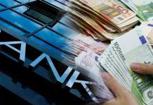 Τράπεζες: Το 2022 και 2023 θα βελτιωθεί η χρηματοδότηση της οικονομίας
