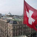 Δραστικά μέτρα ετοιμάζει η Ελβετική Εθνική Τράπεζα για την ενίσχυση του ελβετικού φράγκου