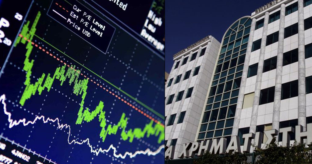 Στις 872 μονάδες με άνοδο 1,24% έκλεισε το χρηματιστήριο Αθηνών
